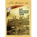 Les dossiers de gé-magazine N° 2 : Guide des recherches généalogiques à Paris