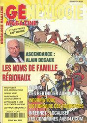 Généalogie Magazine N° 248 - Mai 2005